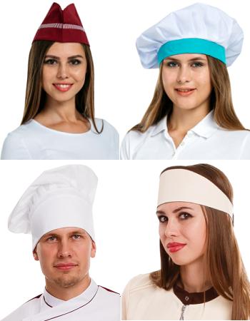 Головные уборы для поваров и сферы услуг